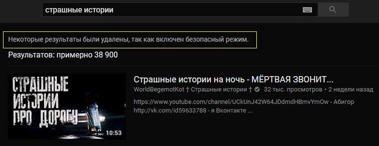 kak-zablokirovat-kanal-na-jutube.jpg