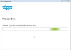 skype-notebook-5-300x213.png