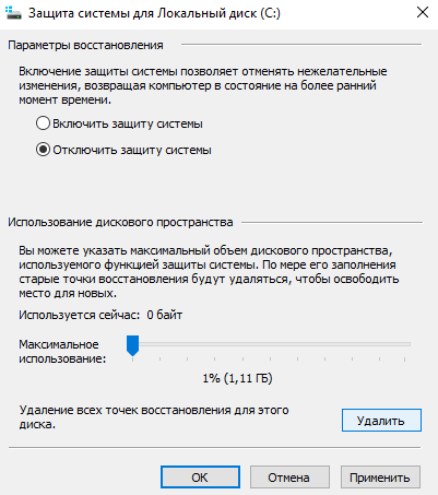 Kak-udalit-System-Volume-Information-v-Windows-10.png