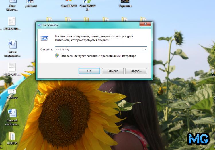 x1575303578_343.png.pagespeed.ic.F6ePfMQv3n.jpg
