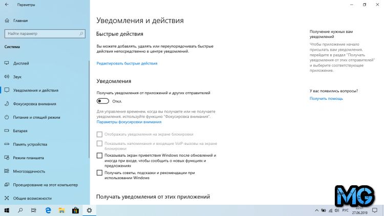 x1575303046_130507_o.png.pagespeed.ic.DaBftjKoET.png