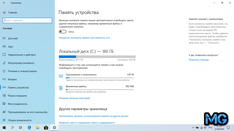 x1575303176_130510_o.png.pagespeed.ic.vgRk6DRFVC.png