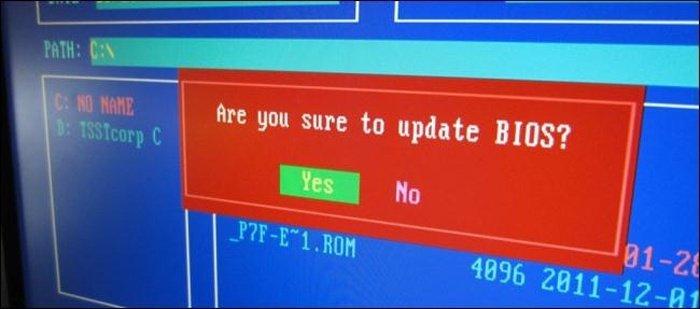 Rassmotrim-samye-rasprostranennye-varianty-nekorrektnogo-obnovlenija-BIOS-UEFI.jpg