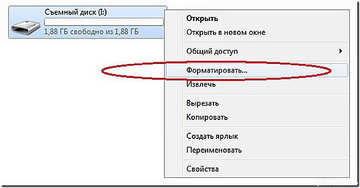 Shhelkaem-po-ikonke-nakopitelja-pravoj-knopkoj-myshi-vybiraem-levoj-Formatirovat-.jpg