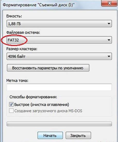 V-spiske-Fajlovaja-sistema-vybiraem-FAT32-shhelkaem-Nachat-.jpg