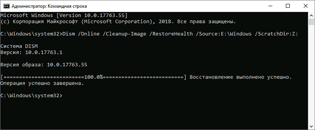 Восстановление компонентов из распакованного образа Windows 10