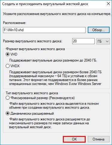 1480104096_139.jpg