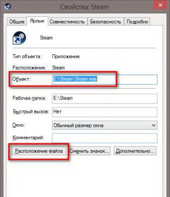 kak_udalit_steam_s_kompyutera_polnostyu1.jpg