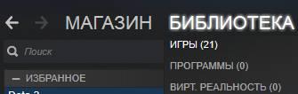 kak_udalit_steam_s_kompyutera_polnostyu3.jpg