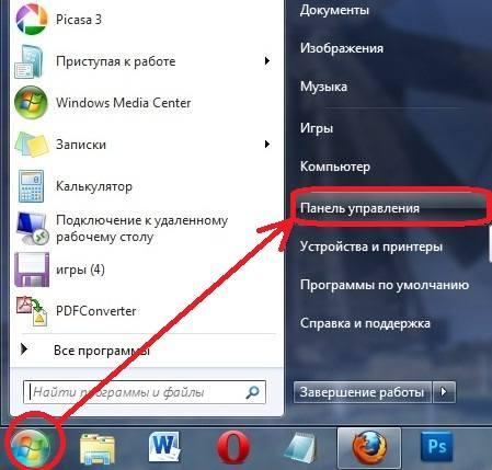kak_udalit_steam_s_kompyutera_polnostyu4.jpeg