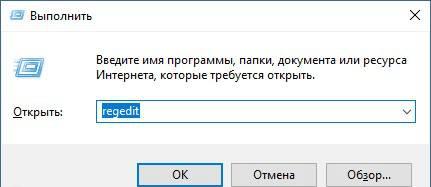 kak_udalit_steam_s_kompyutera_polnostyu7.jpg