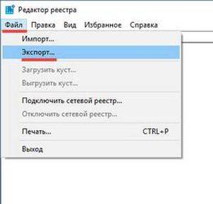 kak_udalit_steam_s_kompyutera_polnostyu8.jpg