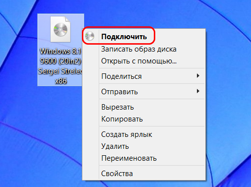 1564475804_skrin_1.png