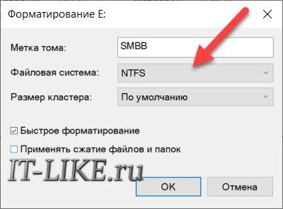 formatirovanie.jpg