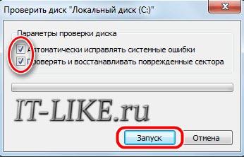 avtomaticheskoe-ispravlenie-oshibok.jpg