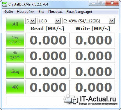 Testing-speed-the-hard-drive-and-SSD-1.png