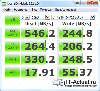 Testing-speed-the-hard-drive-and-SSD-2.png