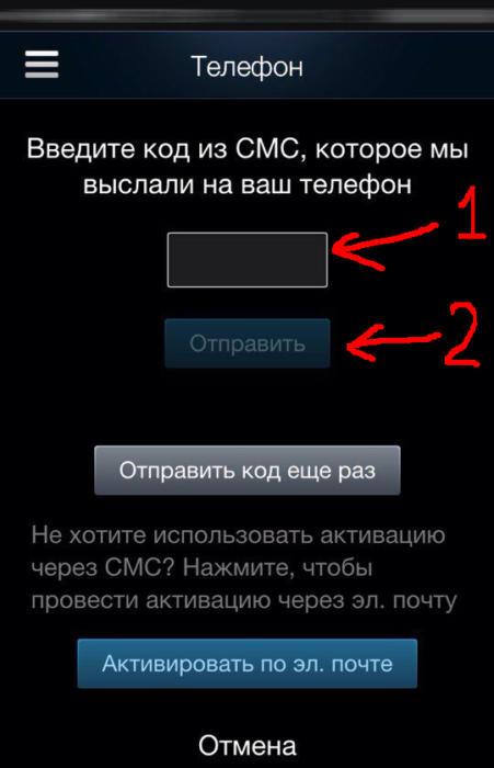 Мобильный-аутентификатор-Steam-3.jpg