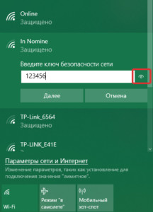 Klyuch-bezopasnosti-seti-216x300.jpg
