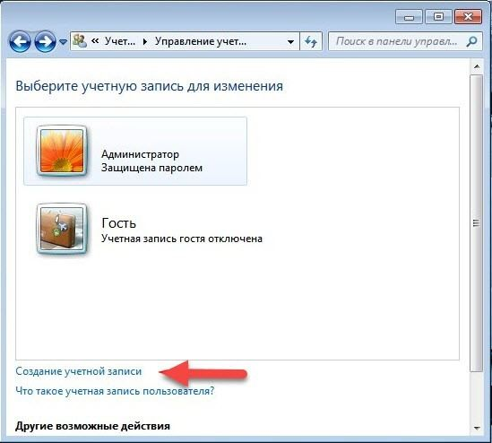 sozd-akkomp-3-549x494.jpg