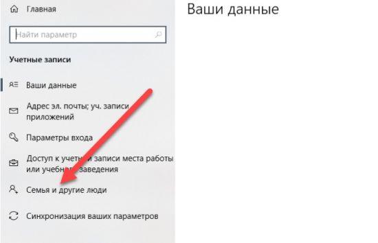 sozd-akkomp-8-550x354.jpg