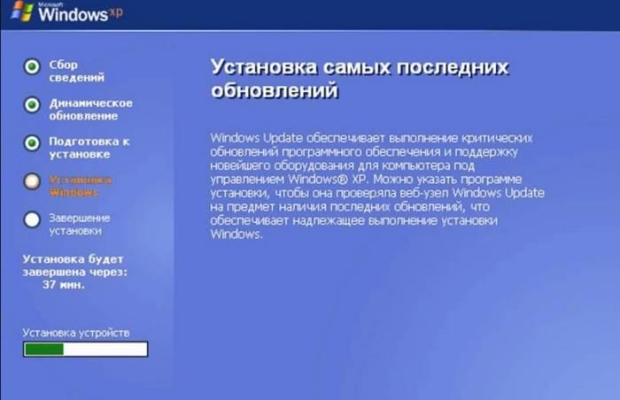 winxp-install.jpg