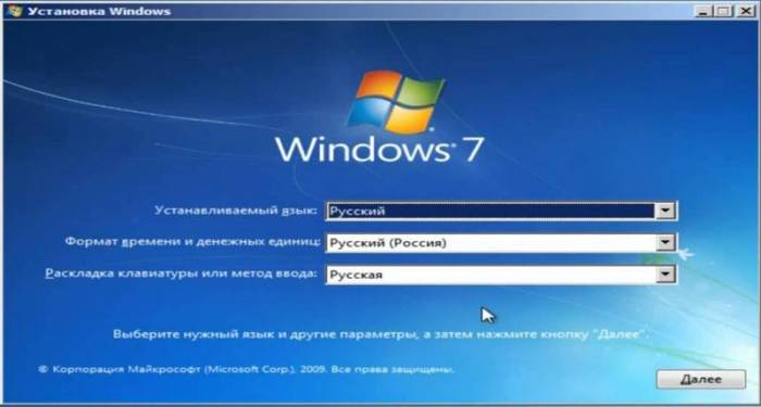 windows7-install.jpg