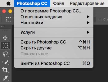 yazik-photoshop-1.png