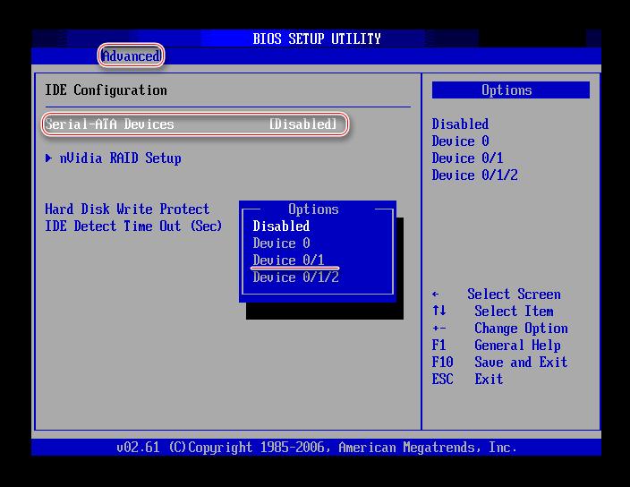 SATA-Device-BIOS.png