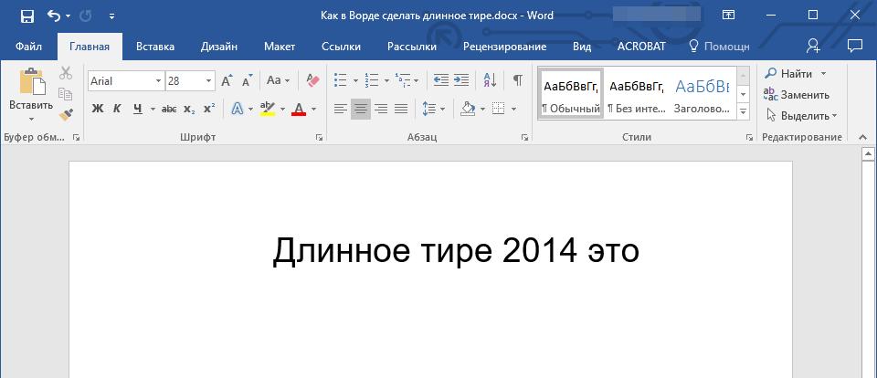 SHestnadtsaterichnyie-kodyi-v-Word.png