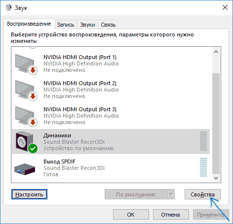 playback-device-properties-windows-10.png