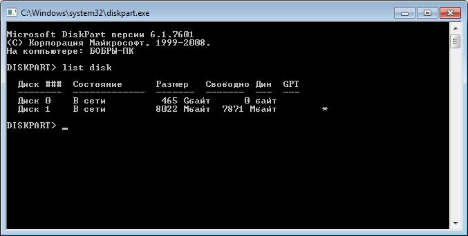 Komanda-LIST-disk-dlya-ispravleniya-fleshki-posle-ispolzovaniya-MemTest86.png