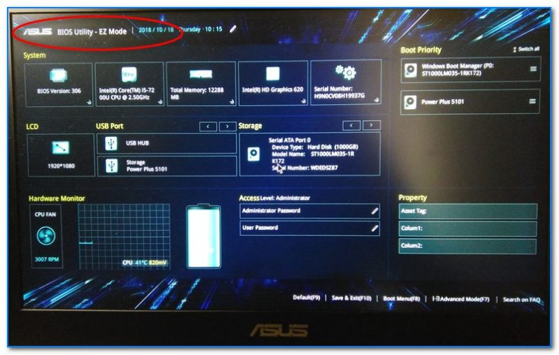 BIOS-Utility-vhod-vyipolnen-800x508.jpg