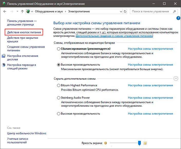 how-to-speed-up-windows10-startup-02.jpg