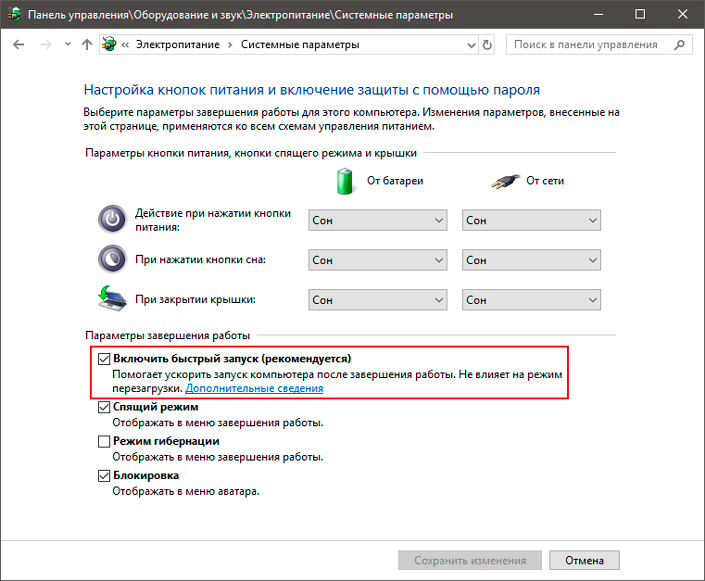 how-to-speed-up-windows10-startup-03.jpg