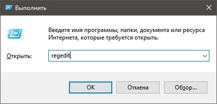 how-to-speed-up-windows10-startup-04.jpg