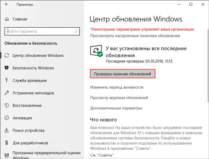 how-to-speed-up-windows10-startup-13.jpg