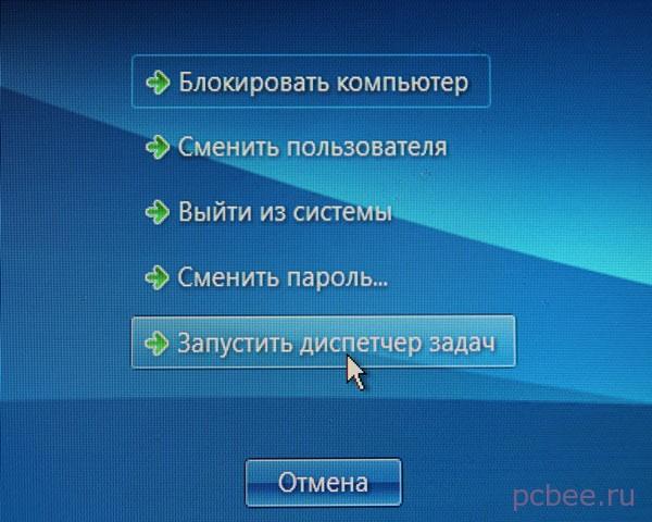 task-manager-1.jpg