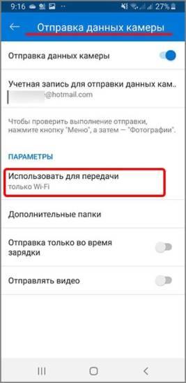ispolzovat-wi-fi.jpg