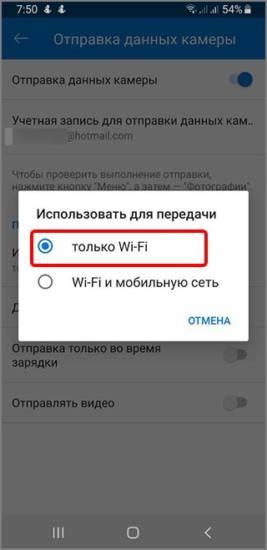 nastrojka-wi-fi.jpg