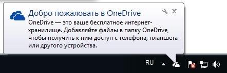one_drive_welcome.jpg