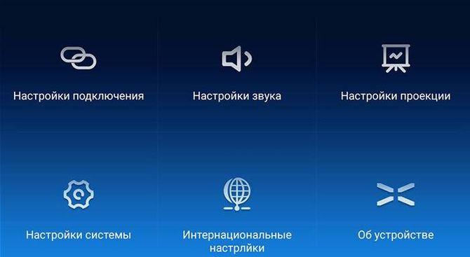 kak_podklyuchit_proektor_k_noutbuku7.jpg