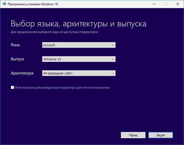 Vy-biraem-yazy-k-i-versiyu-programmy-v-okne-Arhitektura-64-razryadnuyu-ili-32-razryadnuyu-nazhimaem-Dalee-.png