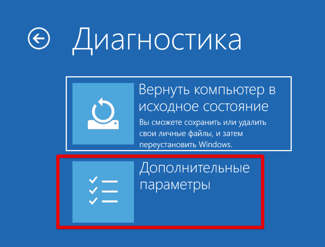 ustanovka-drajverov-bez-cifrovoj-podpisi-image15.png