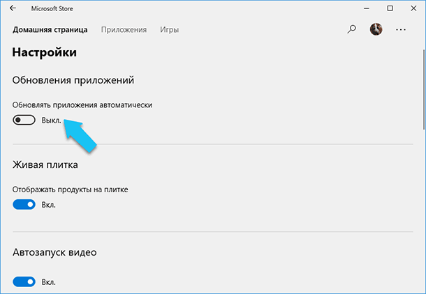 windows-store-02.png