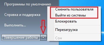 create_new_user_in_windows_1.jpg