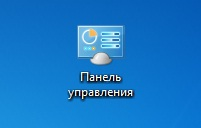 create_new_user_in_windows_2.jpg