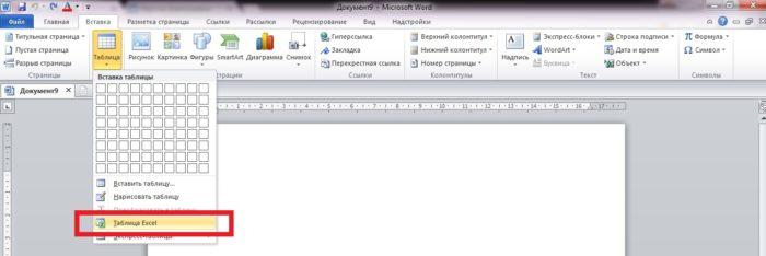 V-vysvetivshemsja-okne-vybiraem-stroku-Tablica-Excel--e1527717813175.jpg