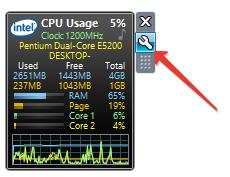 Vhod-v-nastrojki-All-CPU-Meter.png