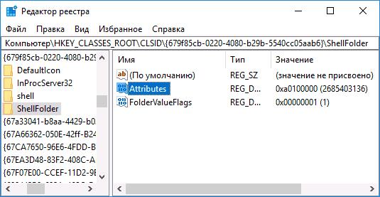 windows-10-quick-access-registry.png